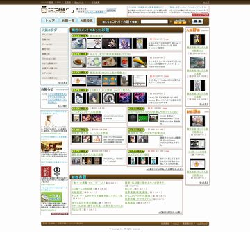 seiga.nicovideo.jp screen capture 2009-11-15-12-16-15
